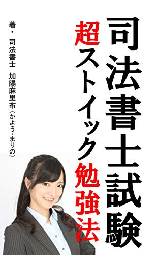 f:id:asanagi_co:20210328102137j:plain