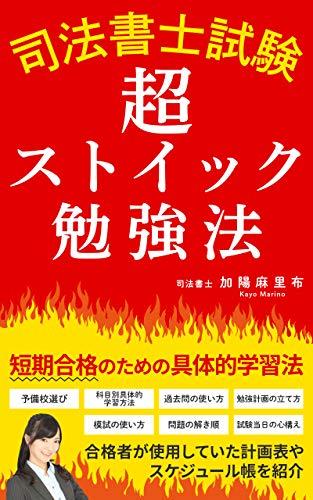 f:id:asanagi_co:20210402074706j:plain