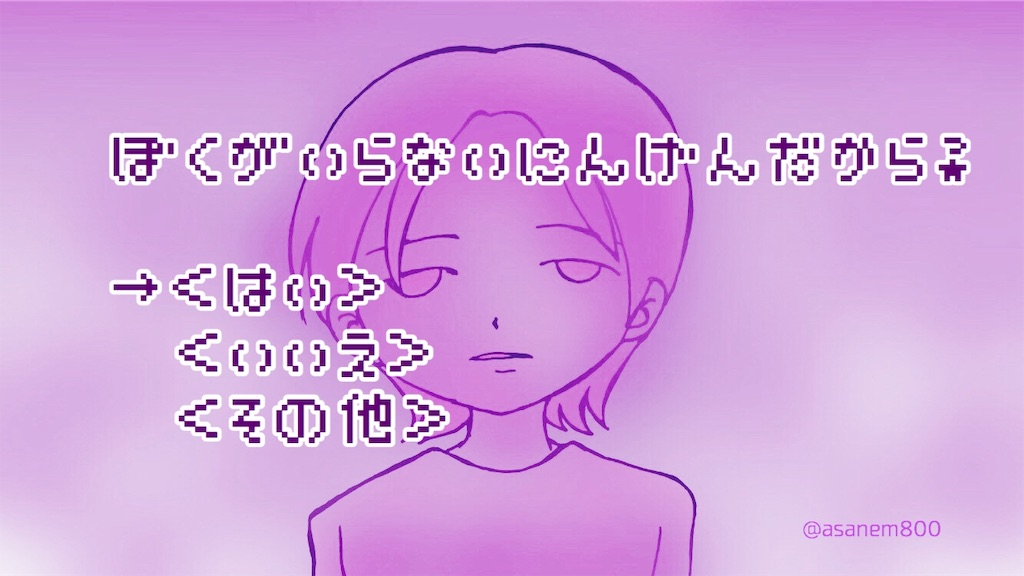 f:id:asanem800:20181121214911j:image
