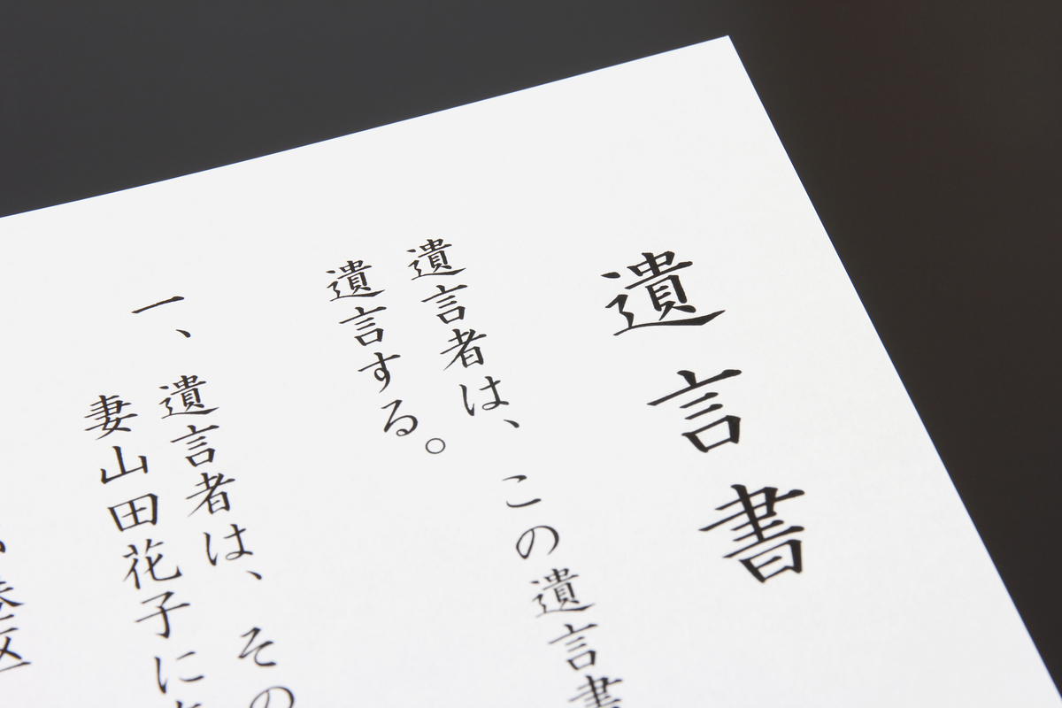f:id:asano-lawyer:20191206135903j:plain