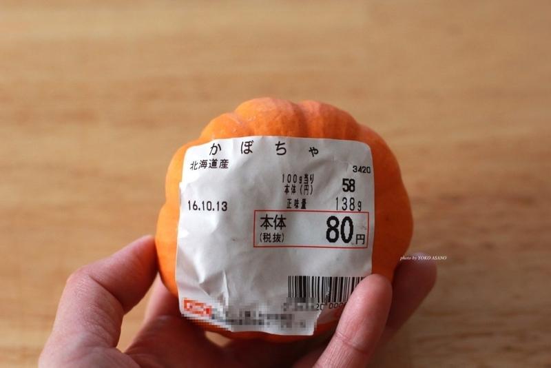 ハロウイン2016かぼちゃ2