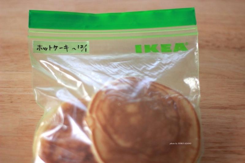 161119ホットケーキ保存2