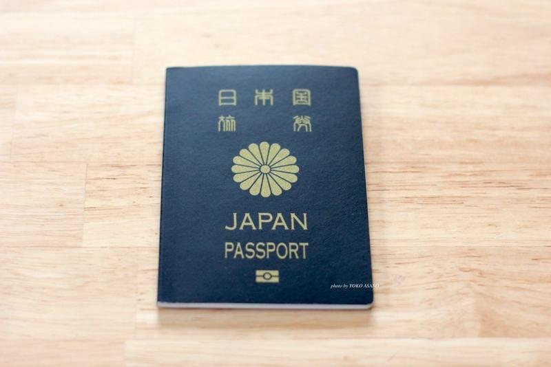 tend161117子連れ情報その1パスポート