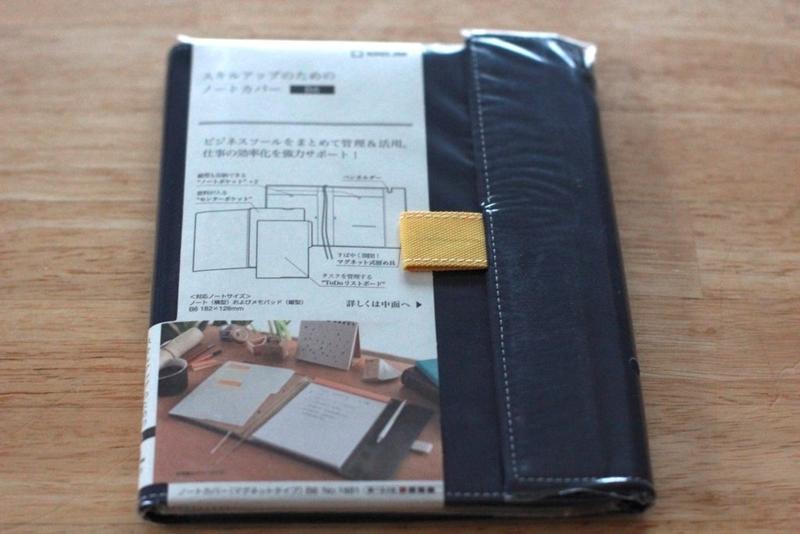 キングジム手帳カバー