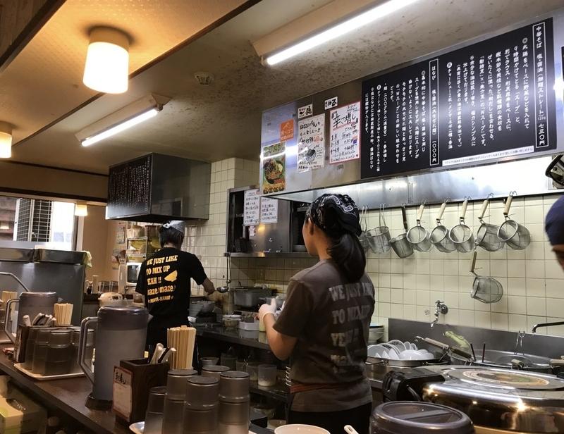 麺屋はなび 高畑本店