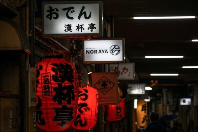 高円寺のガード下