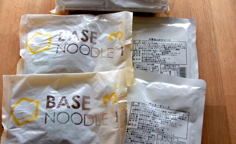 BASE NOODLE(ベースヌードル)