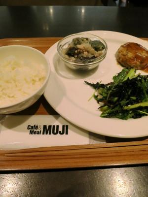 Muji_131002