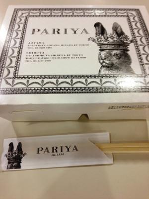 _pariya_131130_4