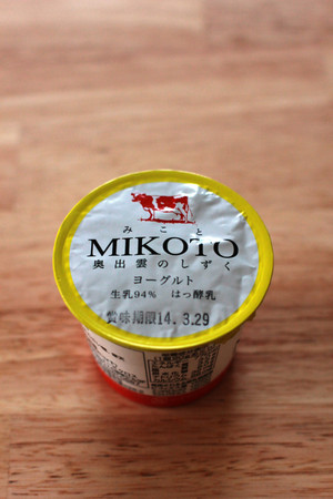 Mikoto_140326