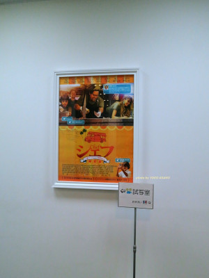 3_poster_150905
