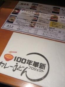 浅野陽子クッキングサロン-063