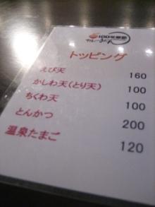 浅野陽子クッキングサロン-074