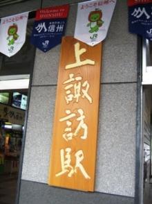 浅野陽子クッキングサロン-013