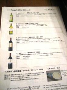 浅野陽子クッキングサロン-029