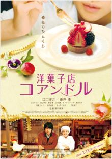 浅野陽子 WINE & COOKING 日々 ノート-20110119_1787513