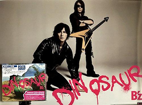 【外付け特典あり】 DINOSAUR ( 初回限定盤 )( DVD 付)( B3クリアポスター付)
