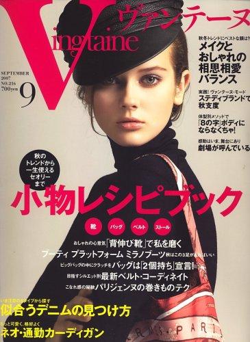 Vingtaine (ヴァンテーヌ) 2007年 09月号 [雑誌]