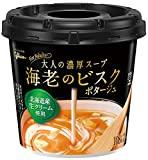 江崎グリコ 大人の濃厚スープ 海老のビスク 26.2g×6個