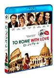 ローマでアモーレ [Blu-ray]