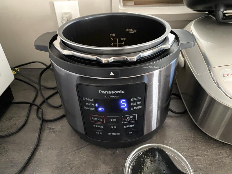 パナソニック 電気圧力鍋 さばスパイスカレー