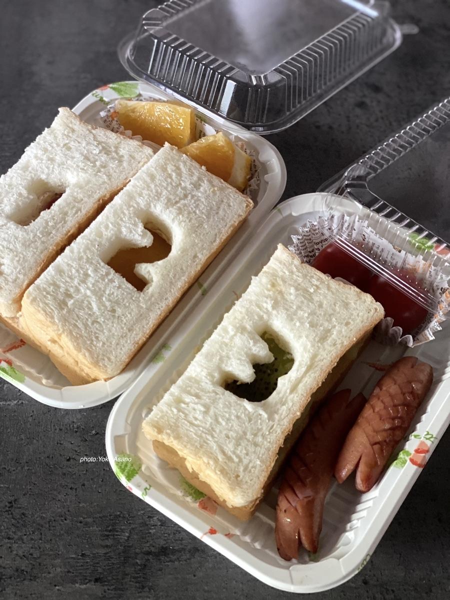 学童弁当 数字サンド