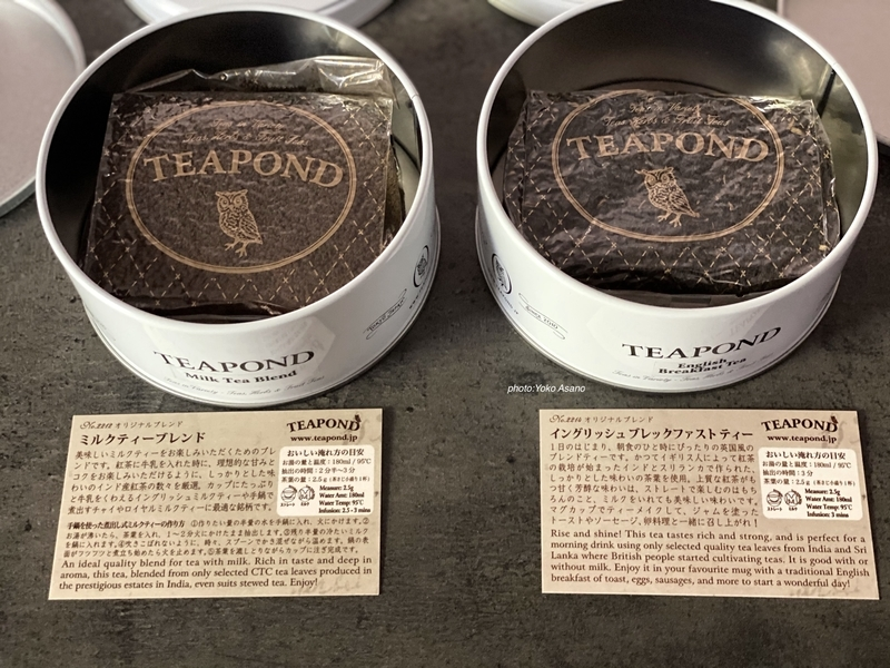 TEA POND