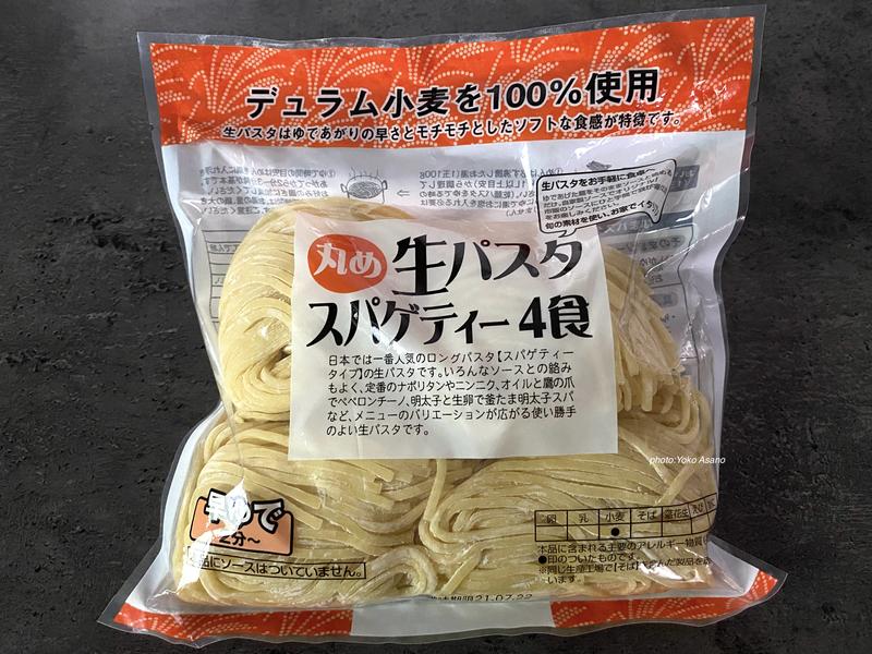 f:id:asano-yoko:20210620232011j:plain