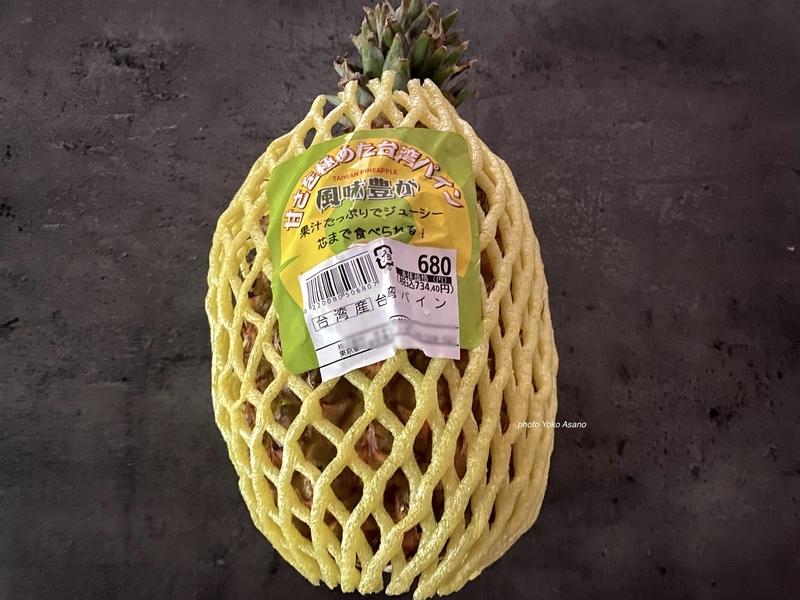 台湾パイナップルの画像