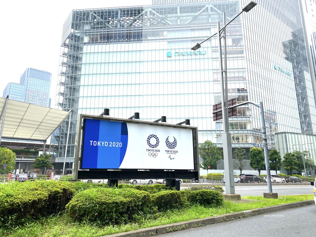 TOKYO2020の画像