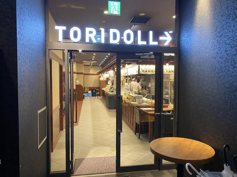 丸亀製麺のテストキッチンの入り口