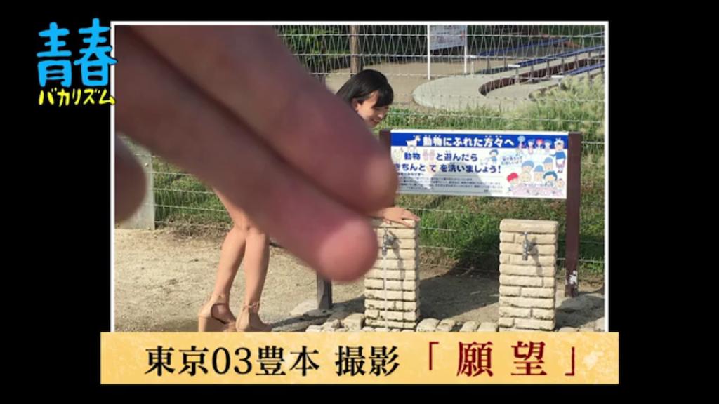 f:id:asano6ji:20160806035351p:image