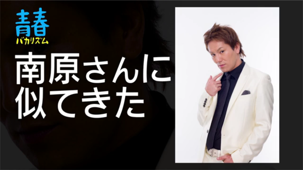 f:id:asano6ji:20160815003940p:image