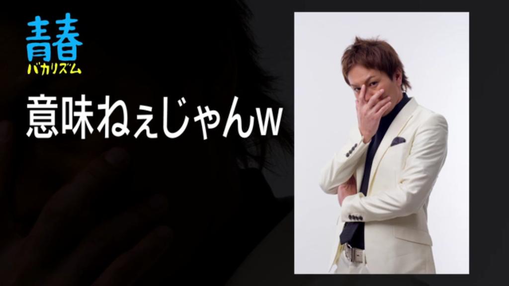 f:id:asano6ji:20160815004035p:image