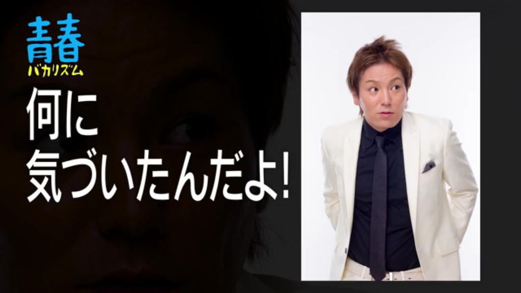f:id:asano6ji:20160815004054p:image