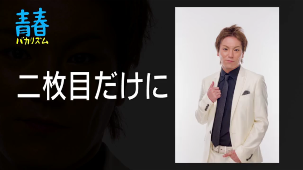 f:id:asano6ji:20160815004201p:image