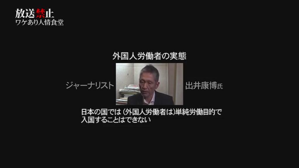 f:id:asano6ji:20170103135326p:image