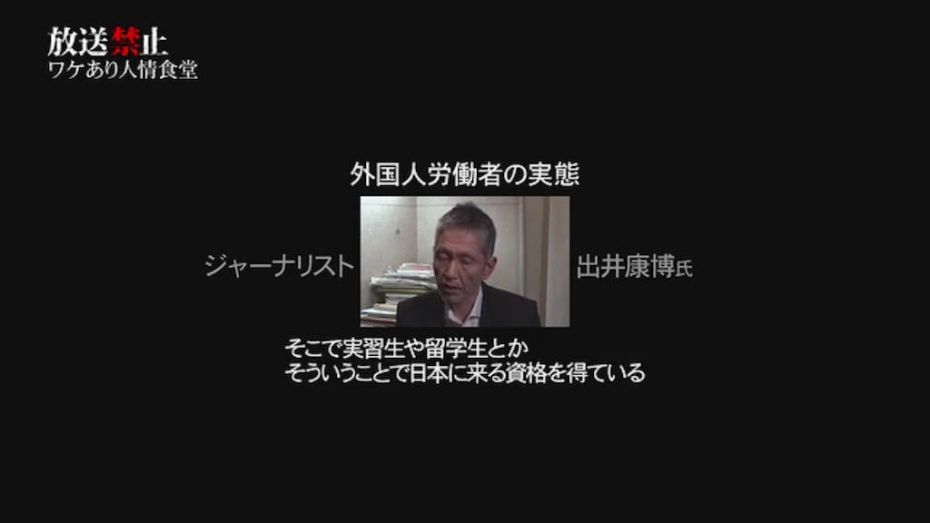 f:id:asano6ji:20170103135338p:image