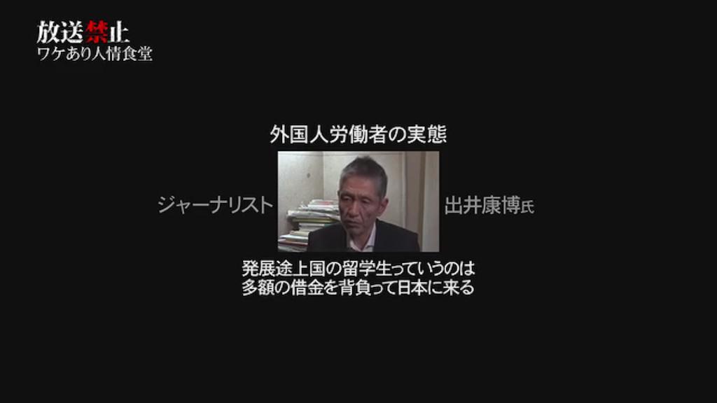 f:id:asano6ji:20170103135350p:image