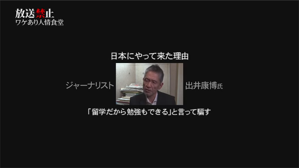 f:id:asano6ji:20170103135401p:image