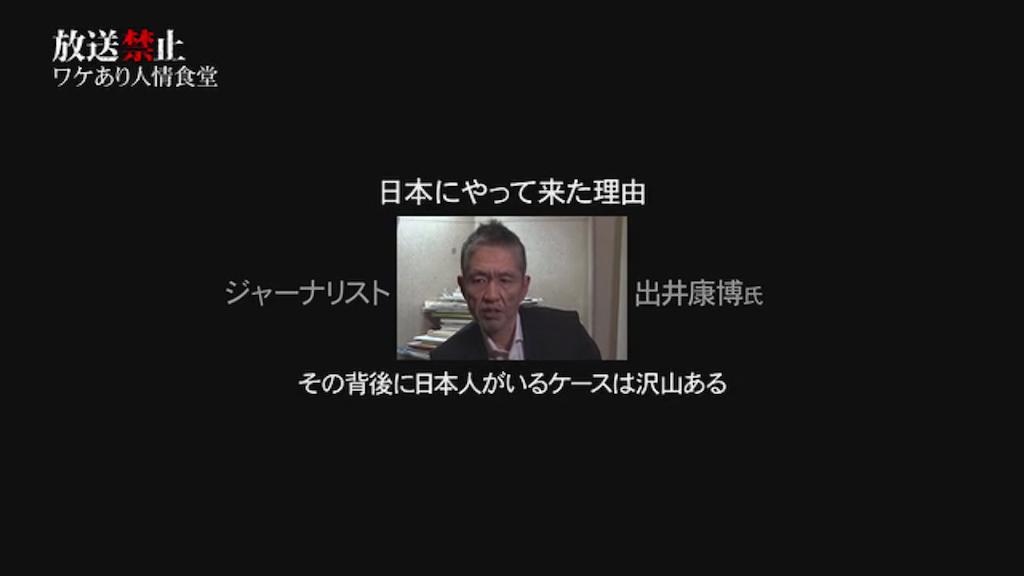 f:id:asano6ji:20170103135414p:image
