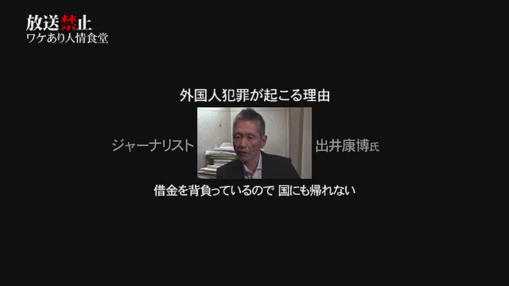 f:id:asano6ji:20170103135430p:image