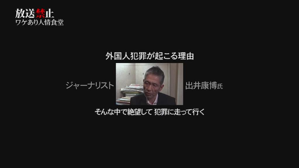 f:id:asano6ji:20170103135448p:image