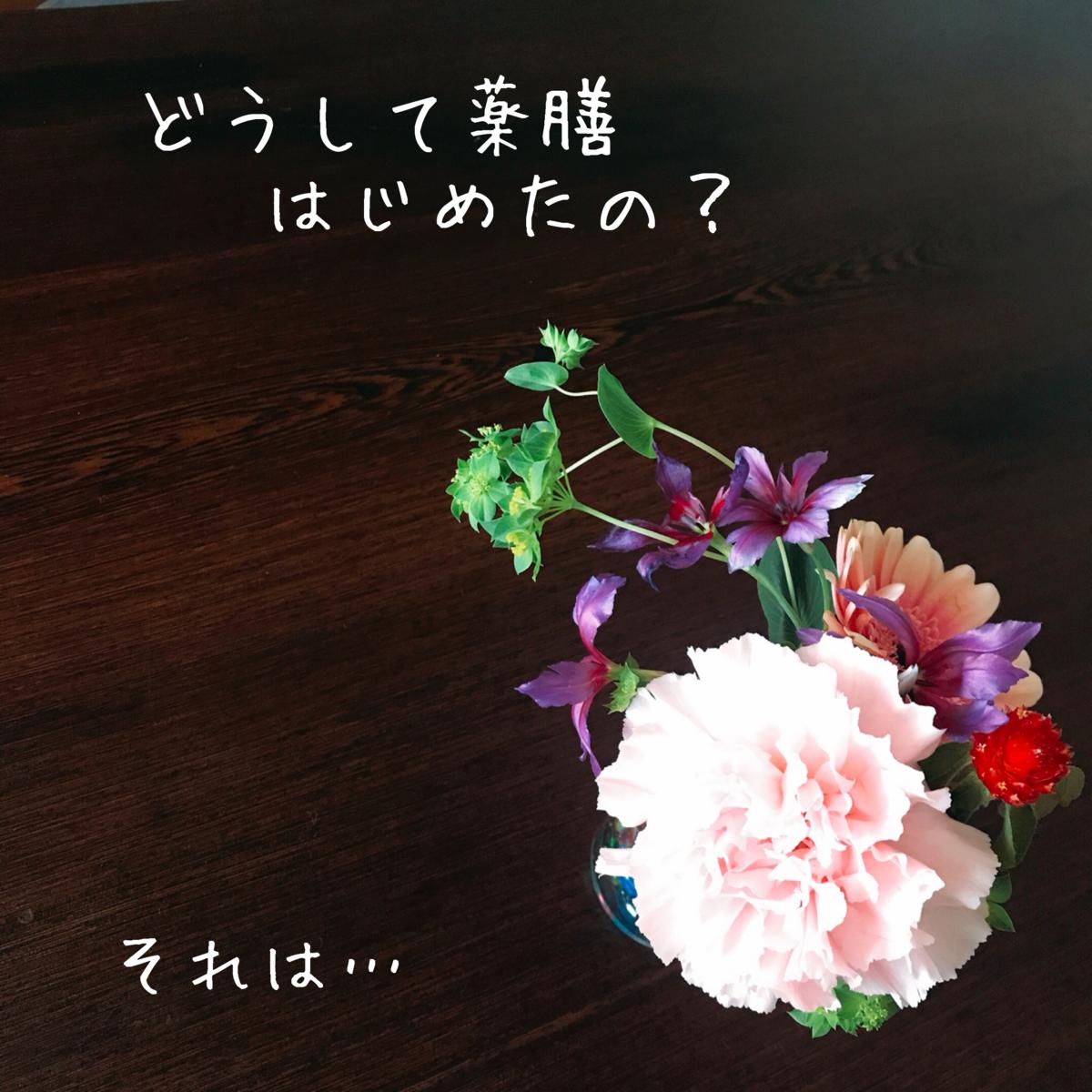 f:id:asanoha-manabiya:20200321233613p:plain