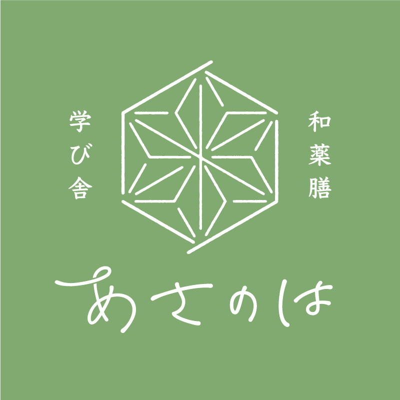 f:id:asanoha-manabiya:20200331171459j:plain