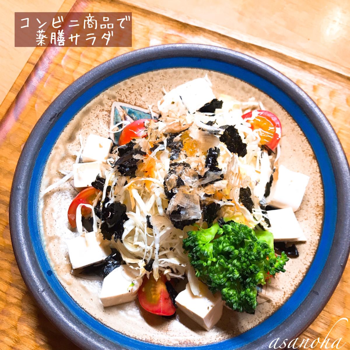 f:id:asanoha-manabiya:20200403221931p:plain