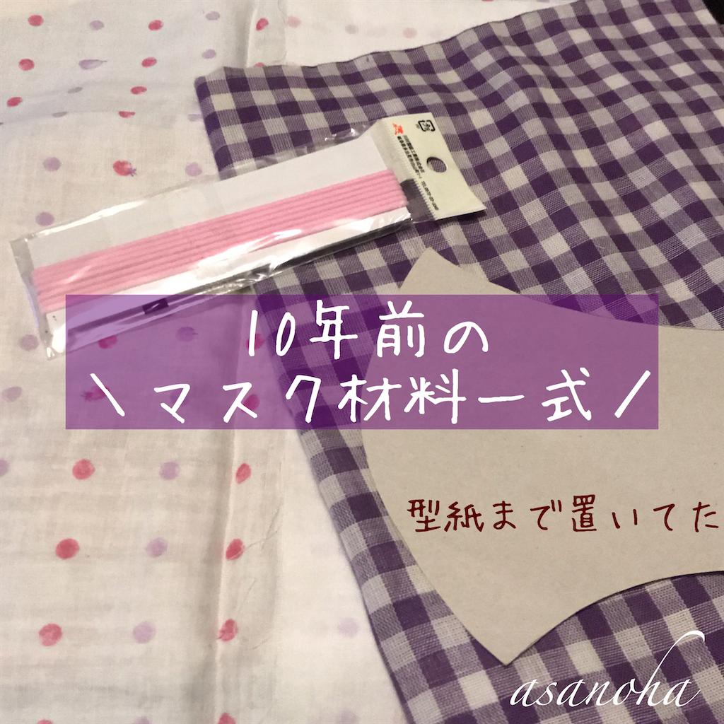 f:id:asanoha-manabiya:20200406231713p:image