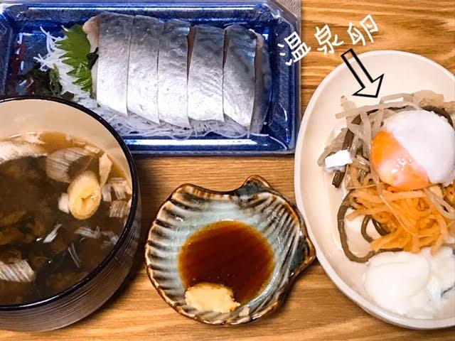 f:id:asanoha-manabiya:20200421003716j:plain