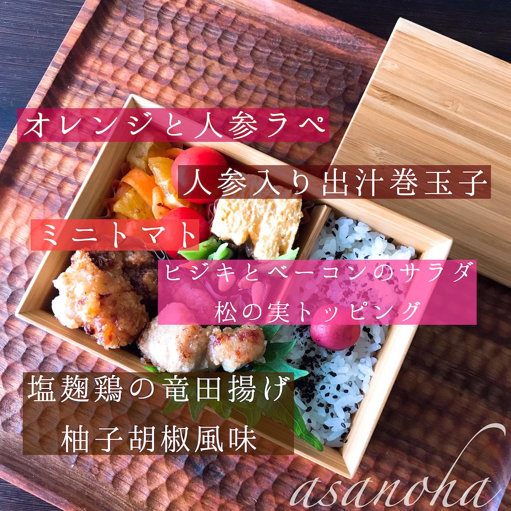 f:id:asanoha-manabiya:20200701210111p:image