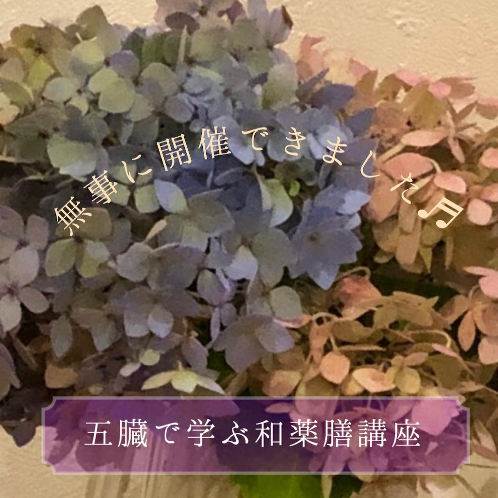 f:id:asanoha-manabiya:20200704114236p:image